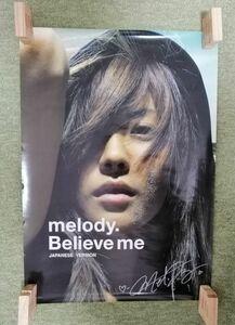 【非売品】★送料無料★ポスター melody. Believe me