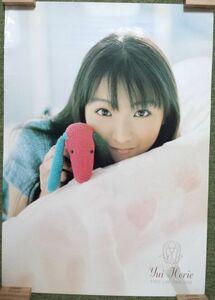 【非売品】★送料無料★ポスター 堀江由衣 FIRST LIVE TOUR 2002 ツアー声優 ②