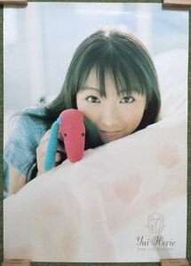 【非売品】★送料無料★ポスター 堀江由衣 FIRST LIVE TOUR 2002 ツアー 声優
