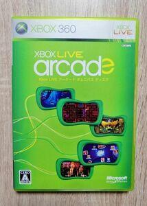★送料無料★XBOX360 XBOXLIVE arcade アーケードオムニバスディスク マイクロソフト Microsoft ゲーム GAME