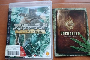 【送料無料】PS3 アンチャーテッド エル・ドラドの秘宝