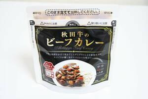 【秋田牛のビーフカレー 中辛】レンジでチン!旨味たっぷりの後引く辛さ ライスやうどんにかけて♪