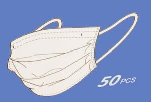 送料無料 新品 不織布マスク 即納 在庫有り 50枚入2セット100枚 3層構造 色ブルー