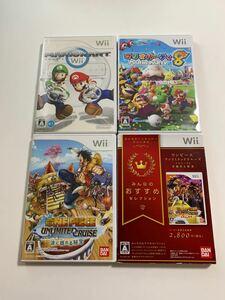値下げ中!Wiiソフト マリオカート マリパーティ8 ONE PIECE