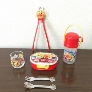 アンパンマン食器6点セット☆コップ☆スプーン☆フォーク☆お弁当箱☆水筒☆トング
