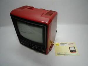 「アンティークテレビ1976年製/ナショナル TH11-S11(11型)」【難多数有】動作しません・取説有 送料無料 おとうさんのおもちゃ箱 00100267
