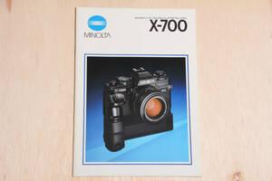 Minolta X-700 catalog