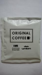 ドリップコーヒー ディスクユニオン 27コーヒーロースターズ レギュラーコーヒー CAFE DRIP disk union 27 COFFEE ROASTERS
