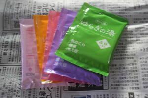 入浴剤 5回分 (5包) 即決あり ◆ 苺みるく ラベンダー