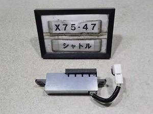 平成29年 シャトル ハイブリッド HV GP7 純正 イオンジェネレーター APDC076 7518CJ01 中古 即決