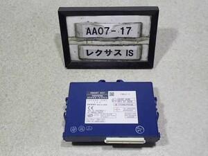 平成18年 レクサス IS250 バージョンL GSE20 前期 純正 スマートキーコンピューター 89990-53022 中古 即決