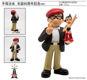 Tokyo Toys 手塚治虫作品フィギュアシリーズ  手塚治虫 鉄腕アトム 生誕90周年記念Ver.