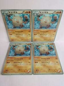 オコリザル HP90 029/051 ポケットモンスターカードゲーム 4枚セット ポケモンカード ポケカ