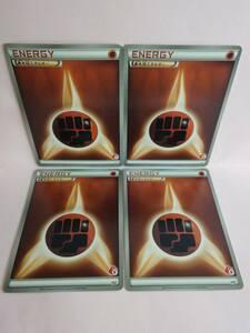基本とうエネルギー ポケットモンスターカードゲーム 4枚セット ポケモンカード ポケカ