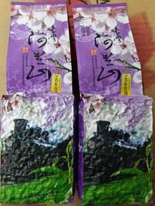 台湾高山茶 ウーロン茶【阿里山烏龍茶150g×2パック】合計300g 台湾直送