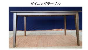 f9 美品 ダイニングテーブル