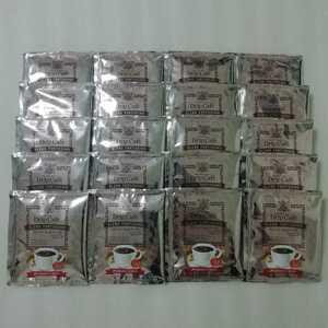 ブレンドフォルテシモ 20袋 澤井珈琲 ドリップコーヒー 通販 ③ 送料無料