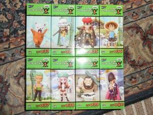 ワンピース ワールドコレクタブルフィギュア vol.5 8種
