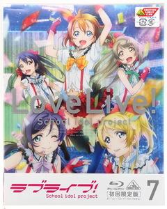 【未使用/送料無料】 ラブライブ! 7 ブルーレイ Blu-ray+CD 初回限定版 (申込券、シリアルコード、特製カードLoveca+なし)