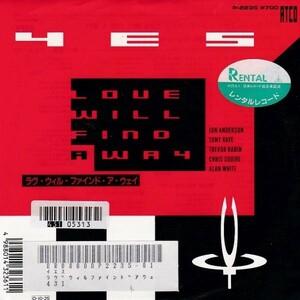 EPレコード YES (イエス) / LOVE WILL FIND A WAY (ラヴ・ウィル・ファインド・ア・ウェイ)