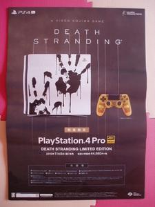PS4 DEATH STRANDING/デス・ストランディング 小島秀夫 販促ポスター⑥