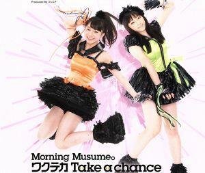 ワクテカ Take a chance(初回生産限定盤D)/モーニング娘。
