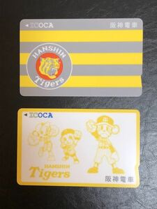 【新品・未使用】★阪神タイガース ICOCA イコカ 球団旗 トラッキー セット 未使用