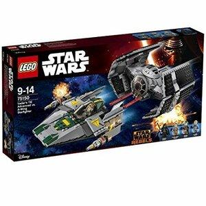 レゴ LEGO スター・ウォーズ ダース・ベイダーのTIEアドバンスト vs Aウィング・スターファイター 75150 国内正規品
