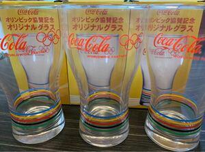 コカコーラ オリジナルグラス