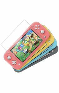 Nintendo Switch Lite 強化ガラス 液晶保護フィルム ニンテンドースイッチライト指紋防止【2枚】