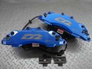 D2 Japan JZX100 Chaser Mark 2 Cresta front 6POT brake caliper 356? rotor for left right set 1JZ-GTE