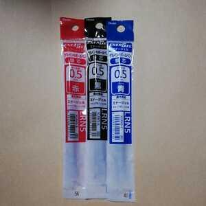 LRN5 XLRN5 A B C 3本 ボールペン レフィル 替芯 0.5mm 黒 赤 青 Pentel 替え芯 ぺんてる ゲルインキボールペン エナージェル ENERGEL