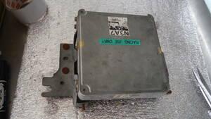 FD3S engine computer -