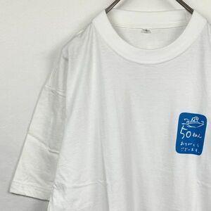 【レア】大村競艇 50周年 アニバーサリー 記念 Tシャツ 非売品 Lサイズ