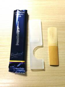 【EXT処理済】新品 ソプラノサックス用リード Vandoren Traditional 厚さ:3.5 *バラ売り