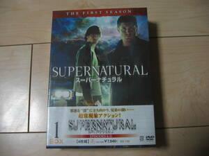 DVD/BOX スーパーナチュラル SEASON1 4枚組 新品★送料込み、即決