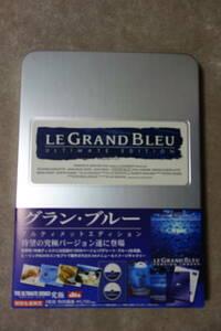 DVD「グラン・ブルー」アルティメットエディションと映画のパンフレット付き!