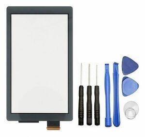 任天堂 Nintendo スイッチ Switch ライト Lite 専用 タッチスクリーン タッチパネル フロントガラス + 分解ツールセット パーツ (グレー)