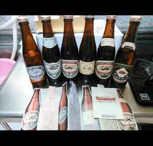 復刻ラガービール 空き瓶セットコレクション ゆうパック
