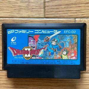 ファミコンソフト ドラゴンクエスト2  EFC-D2  ENIX(1987)