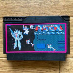 ファミコンソフト 超時空要塞マクロス BANDAI  ナムコ(1985)