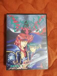 """「エメラルドドラゴン」 MSX2 箱説付き 3.5""""2DD グローディア"""
