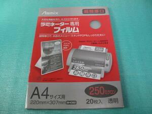 <超特厚口> ラミネーター専用フィルムBH092 (11枚入) 250ミクロン A4サイズ用 Asmix アスカ