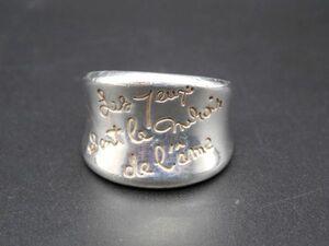 renomaI(レノマ) シルバー 指輪 13号 846234J1001EC15