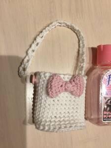 ハンドメイド☆手ピカジェル・携帯ボトル専用カバー☆バッグに吊るして☆手編みカバーのみ☆リボン