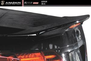 【M's】LEXUS IS コンバーチブル トランク スポイラー 前期・後期 AIMGAIN エイムゲイン エアロ レクサス IS 250C 350C IS-C
