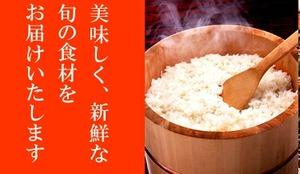 新米。令和3年度産 ギフトに! ギフトセット新潟県産こしひかり白米5㌔2700円!