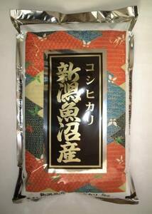 新米 令和3年産! !ギフトセット極上の味、お取り寄せで新潟県魚沼産こしひかり 白米5㌔ 2980円