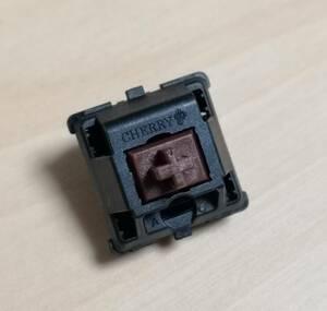 [案内用] Cherry キーボード キー交換スイッチ 茶軸 銀軸 静音赤軸 ( MX Brown,SpeedSilver,SilentRed )[新古扱い] 1個 (複数販売可)