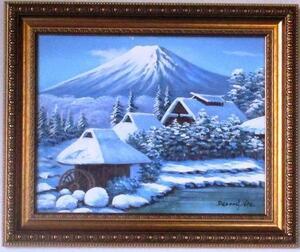 絵画 油絵 油彩 風景画 積雪の忍野からの富士山 F6 WG10 期間限定の特別価格です。忍野榛の木林資料館からの富士山景色です。